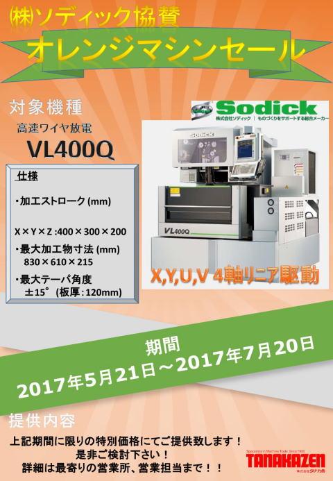 2906-sodick1[1]