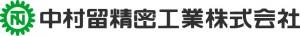 中村留ロゴ