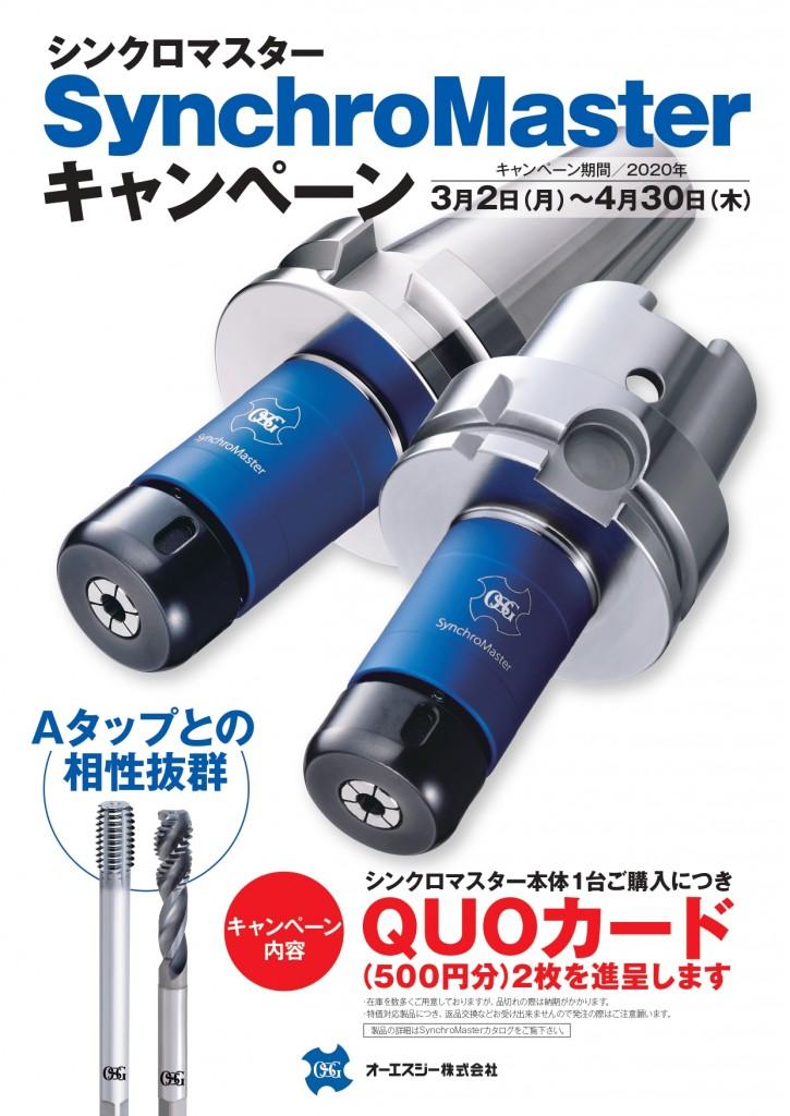 202004-osg-03